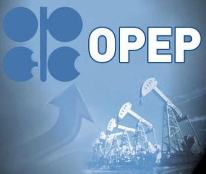 La Guinée équatoriale souhaite rejoindre l'OPEP