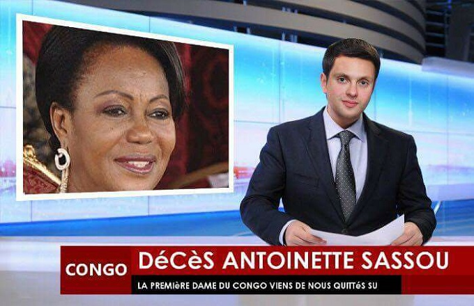 Fausse rumeur sur la mort d'Antoinette Sassou N'Guesso