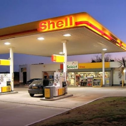 Shell quitte le Gabon