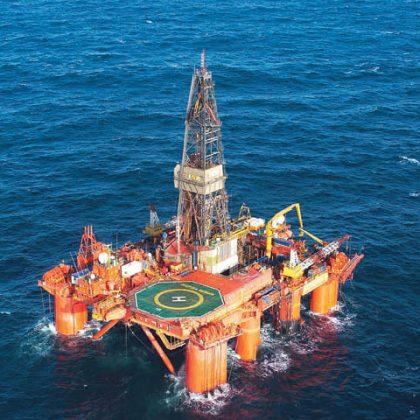 La Guinée équatoriale lance un appel d'offres dans l'exploration pétrolière