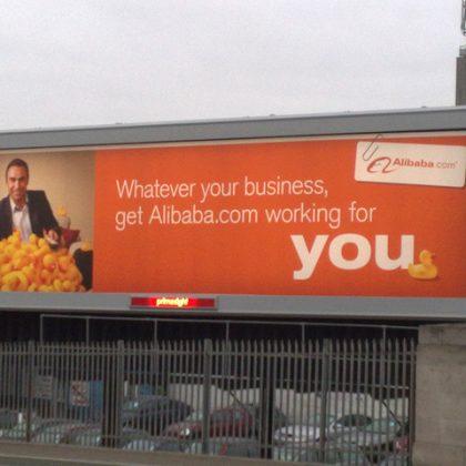 Alibaba élit domicile au Rwanda