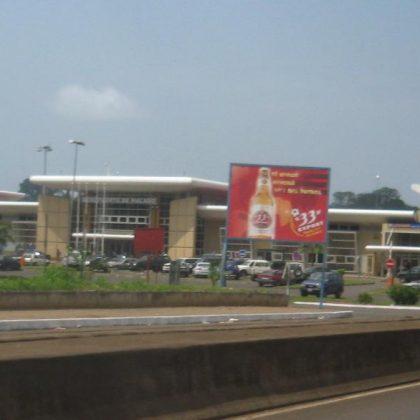La Guinée équatoriale ouvre un guichet unique pour les entreprises