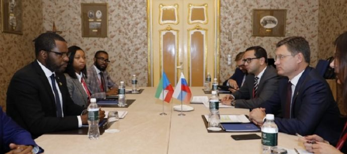 La Russie lance un projet de cartographie géologique en Guinée équatoriale